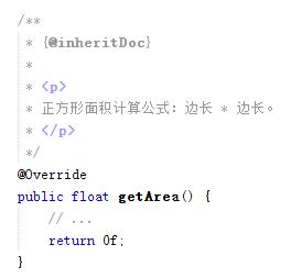inheritdoc-impl-code